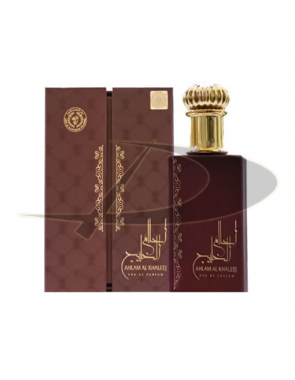 Ard Al Zaafaran Trading Ahlam Al Khaleej (UNISEX)