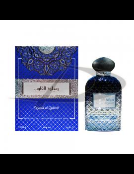 Ard Al Zaafaran Trading Sayaad Al Quloob