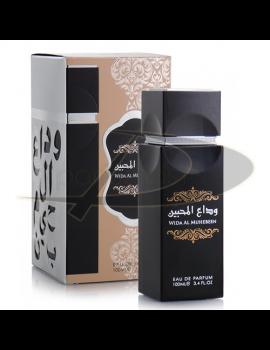 Ard Al Zaafaran Trading Wida Al Muhebeen