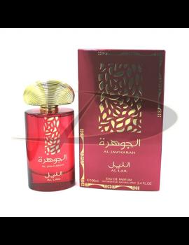 Suroori Al Jawharah